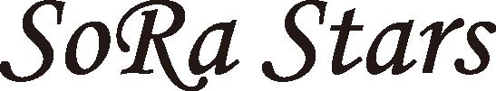 SoRaStarsロゴ